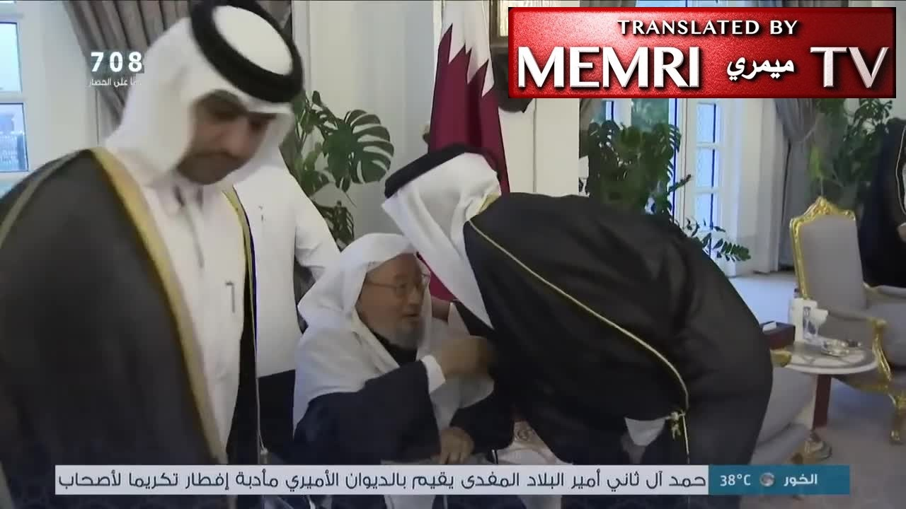 Emir of Qatar Hosts Sheikh Yusuf Al-Qaradhawi, Other Dignitaries at Ramadan Iftar Banquet